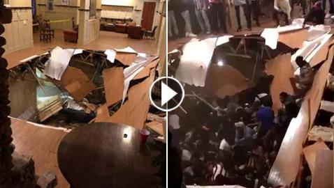 فيديو صادم.. إصابة العشرات في انهيار أرضي لناد أثناء حفل راقص خاص