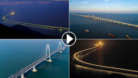 بالفيديو والصور: الصين تفتتح أطول جسر مائي في العالم بطول 55 كيلومترا