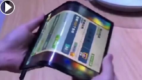 فيديو مذهل.. شركة صينية تطلق أول هاتف قابل للطي في العالم