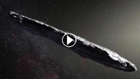 دراسة: جرم فضائي غامض يستكشف مجموعتنا الشمسية