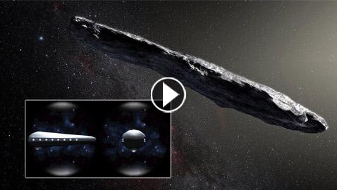 اومواموا ليس كويكبا بل مركبة فضائية أرسلتها حضارة أخرى لدراسة الأرض!