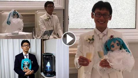 ياباني يتزوج صورة طيفية هولوغرامية لشخصية افتراضية بسبب حبه لها!