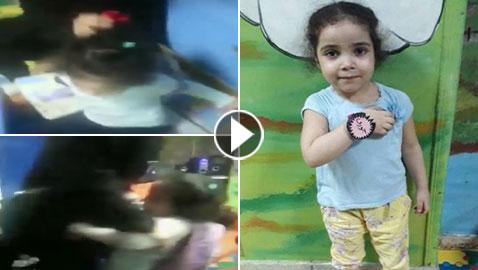 فيديو يفطر القلب: تعذيب طفلة في حضانة بمصر والسلطات تغلق الحضانة