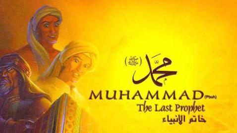 أفلام قدمتها السينما العالمية عن النبي محمد، فهل أوفته حقّه؟