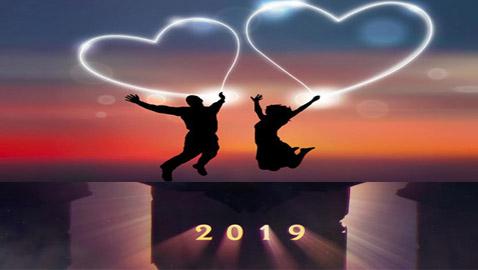 اليكم توقعات عام 2019 حسب تاريخ ميلادكم