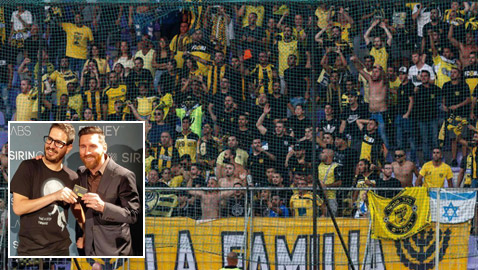 ميسي ينضم إلى  بيتار القدس الإسرائيلي النادي الأكثر عنصرية