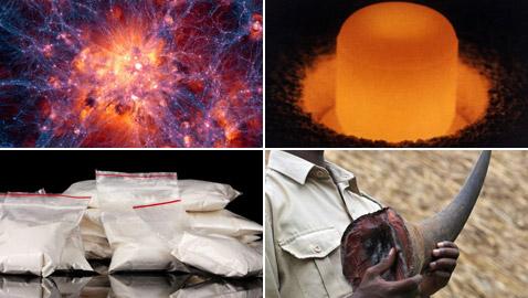 هل تعلم ما هي أغلى المواد في العالم؟ الذهب في آخر القائمة!