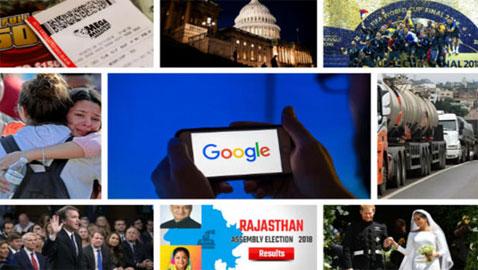 هذه المواضيع الأكثر بحثًا على غوغل في 2018!