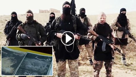 العراق تكشف وثائق خطيرة لداعش تحصي عملياته الإرهابية في مصر! فيديو