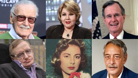 أبرز وأشهر المشاهير العرب والعالميين الذين رحلوا في عام 2018