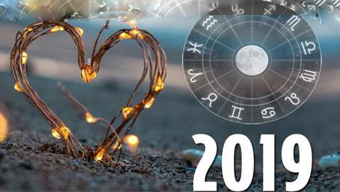 الأبراج تخبرك عن حالتك العاطفية في 2019.. فماذا ينتظركم؟