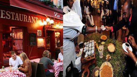 عادات وتقاليد بعضها غريب لثقافات حول العالم