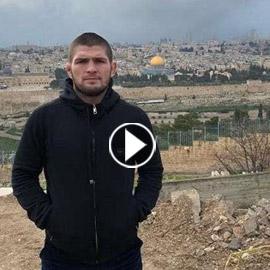 بالفيديو والصور..  الملاكم الروسي حبيب نور محمدوف يزور المسجد الأقصى