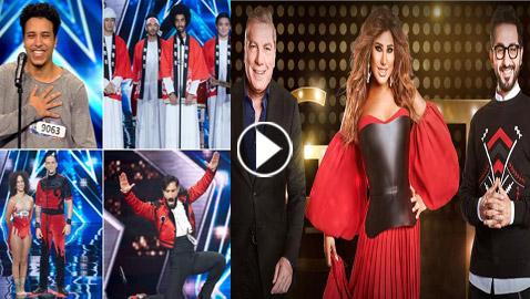 فيديو عرب غوت تالنت: ماذا قالت نجوى كرم، احمد حلمي وعلي جابر للمواهب