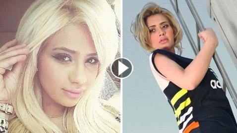وفاة المغنية الكويتية دانا العليان: حقيقة أم اشاعة لاثارة ضجة اعلامية؟
