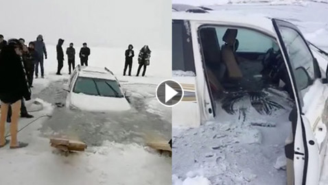 بالفيديو..  نزهة عائلية بالسيارة فوق نهر متجمد تنتهي بكارثة!