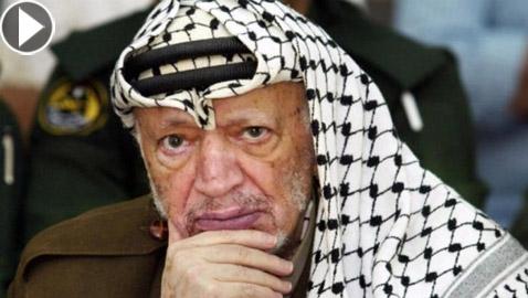 بالفيديو: أسرار جديدة صادمة عن اغتيال ياسر عرفات بـ(معجون الأسنان)!