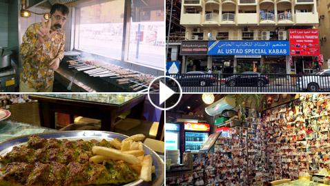 كيف سحر هذا المطعم الإيراني شديد التواضع بدبي المشاهير والعامة؟