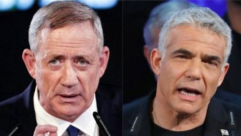 تحالف أكبر منافسي نتنياهو سعيا لهزيمته في الانتخابات الإسرائيلية