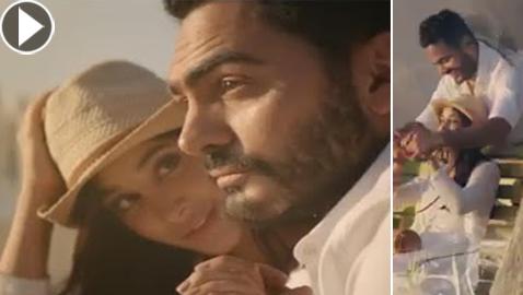 فيديو (ناسيني ليه) لتامر حسني وأسيل عمران يتجاوز 13 مليون مشاهدة