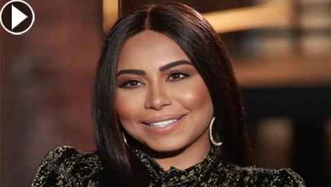 أجر شيرين عبد الوهاب 120 ألف دولار للقائها مع وفاء الكيلاني في (تخاريف)!