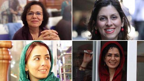 ناشطات إيرانيات وراء القضبان بسبب شجاعتهن ودفاعهن عن حقوقهن!