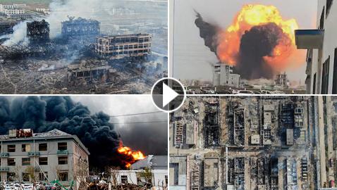 بالفيديو والصور: شاهدوا لحظة انفجار مصنع في الصين، هز الأرض وقتل العشرات