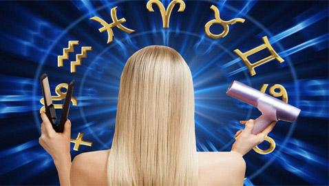 قصات وتسريحات الشعر المناسبة لك والتي تتوافق مع مواصفات برجك