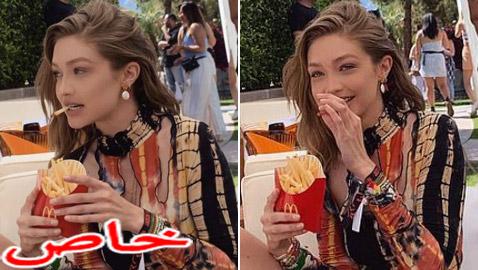 صور جيجي حديد تروّج لبطاطس ماكدونالدز والجمهور يهاجمها ويسخر منها!