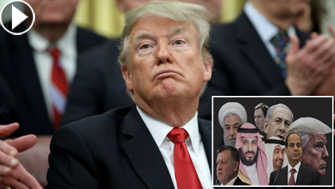 ماذا سيحدث للشرق الأوسط حين يختفي ترامب؟ 5 ملفات إقليمية ستتغير!