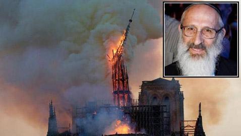 تصريح صادم لحاخام إسرائيلي متشدد عن سبب حريق نوتردام!