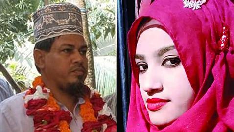 مقتل طالبة (19 عاما) بعد أن أبلغت عن تحرش مدير المدرسة بها