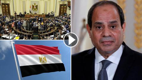 مصر: أهم النقاط في التعديلات الدستورية المثيرة للجدل