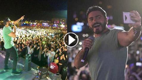 تامر حسني في حفل كسر كل المقاييس في السعودية.. فيديو وصور