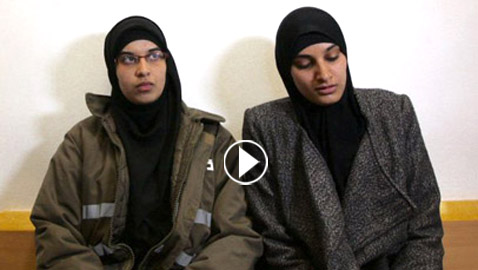 بالفيديو: من هما الشابتان الفلسطينيتان الاسرائيليتان المنضمات لداعش؟