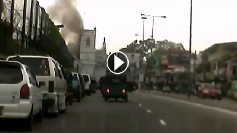 بالفيديو: لحظة الانفجار المروع لكنيسة في سريلانكا