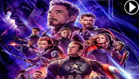 اطلاق فيلم (أفنجرز إند غيم) الذي يجمع الأبطال الخارقين للمرة الأخيرة