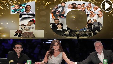 كيف يتحضر المتسابقون العشرة لنهائيات عرب غوت تالنت؟ ومن سيفوز باللقب؟