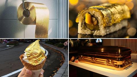صور أغرب 10 أشياء مصنوعة من الذهب