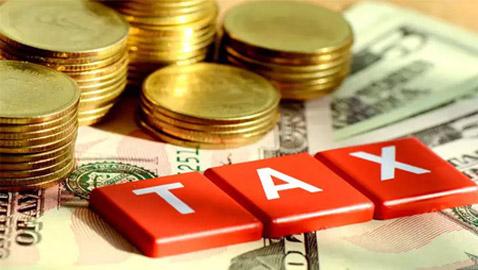 ضرائب غريبة وغير مألوفة تفرضها بعض الدول