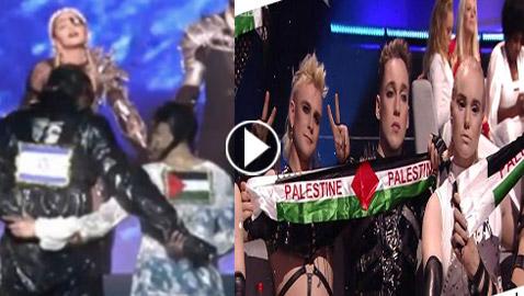 مادونا وفريق آيسلندي يرفعون العلم الفلسطيني في