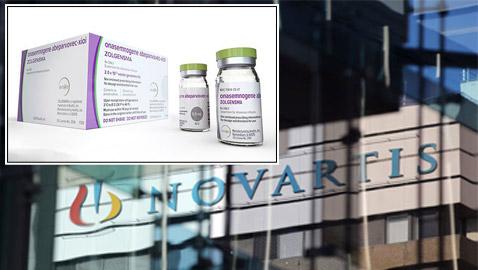 أمريكا: الكشف عن الدواء الأغلى في التاريخ.. لن تصدق سعره!!