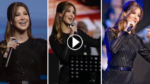 نانسي عجرم في أول ظهور لها بحفلة غنائية في السعودية