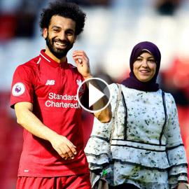 أسرار جديدة يكشفها فيديو جديد عن زوجة محمد صلاح.. تعرف إليها