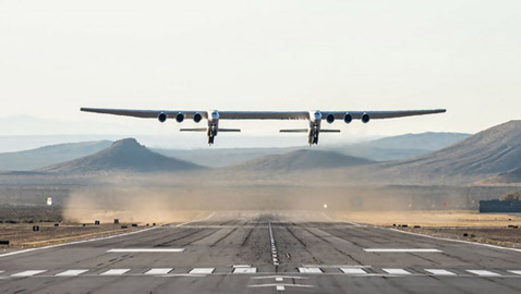 بسعر مذهل.. عرض أكبر طائرة فى العالم للبيع