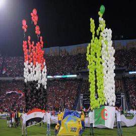 يالصور: جولة مع الملاعب ولمحات عن مدن كأس أمم أفريقيا بمصر 2019