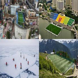 بالصور: تعرفوا على أغرب ملاعب كرة القدم حول العالم