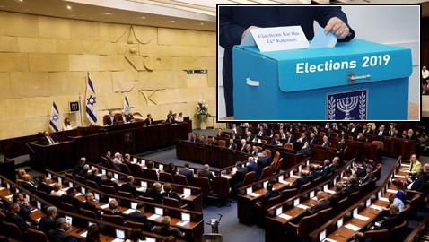إسرائيل: فتح صناديق الاقتراع في انتخابات الكنيست ومنافسة قوية بين الطرفين