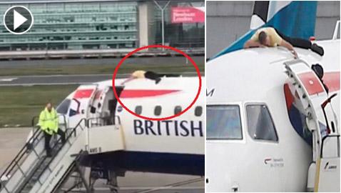 لماذا صعد هذا الرجل على ظهر الطائرة وعطَّل إقلاعها؟