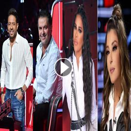 ذا فويس: دموع سميرة سعيد تغلق الجولة الثانية من مرحلة المواجهات